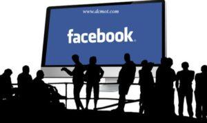 Facebook Profit
